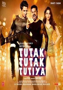 Tutak Tutak Tutiya Movie Review