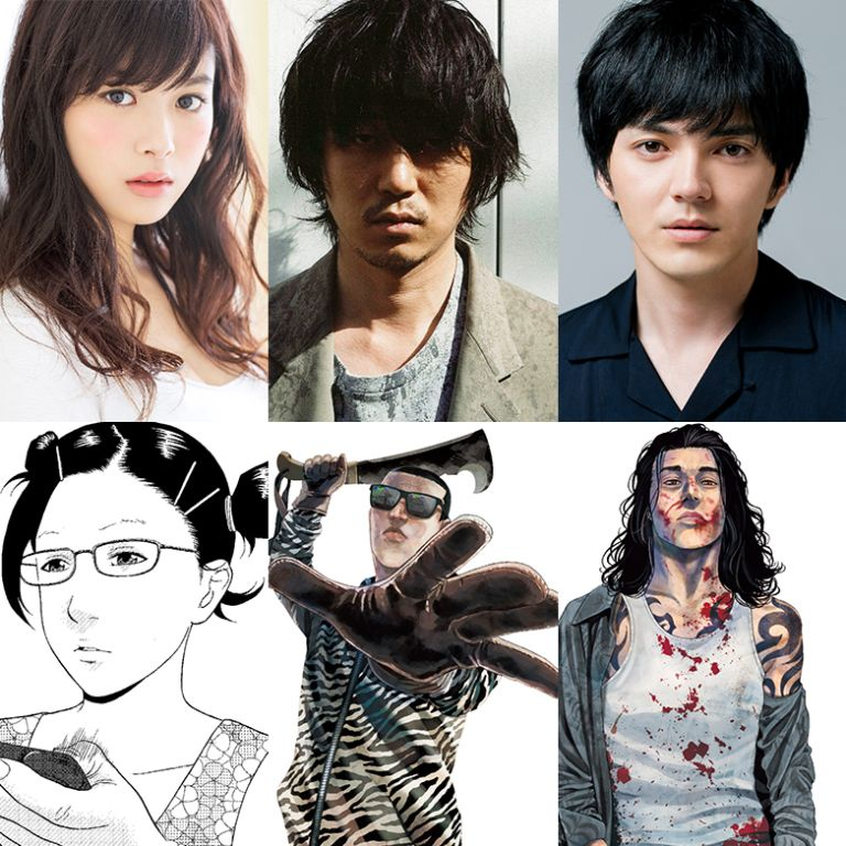 Film Jepang 2019 Zenaku no Kuzu (The Stupidity of Good and Evil)