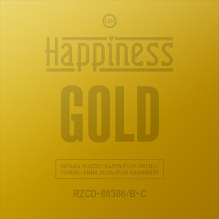 GOLD-歌詞-Happiness