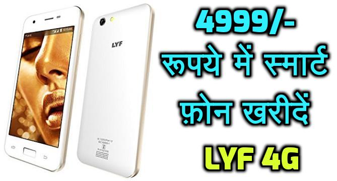 LYF, Jio, Voice over LTE