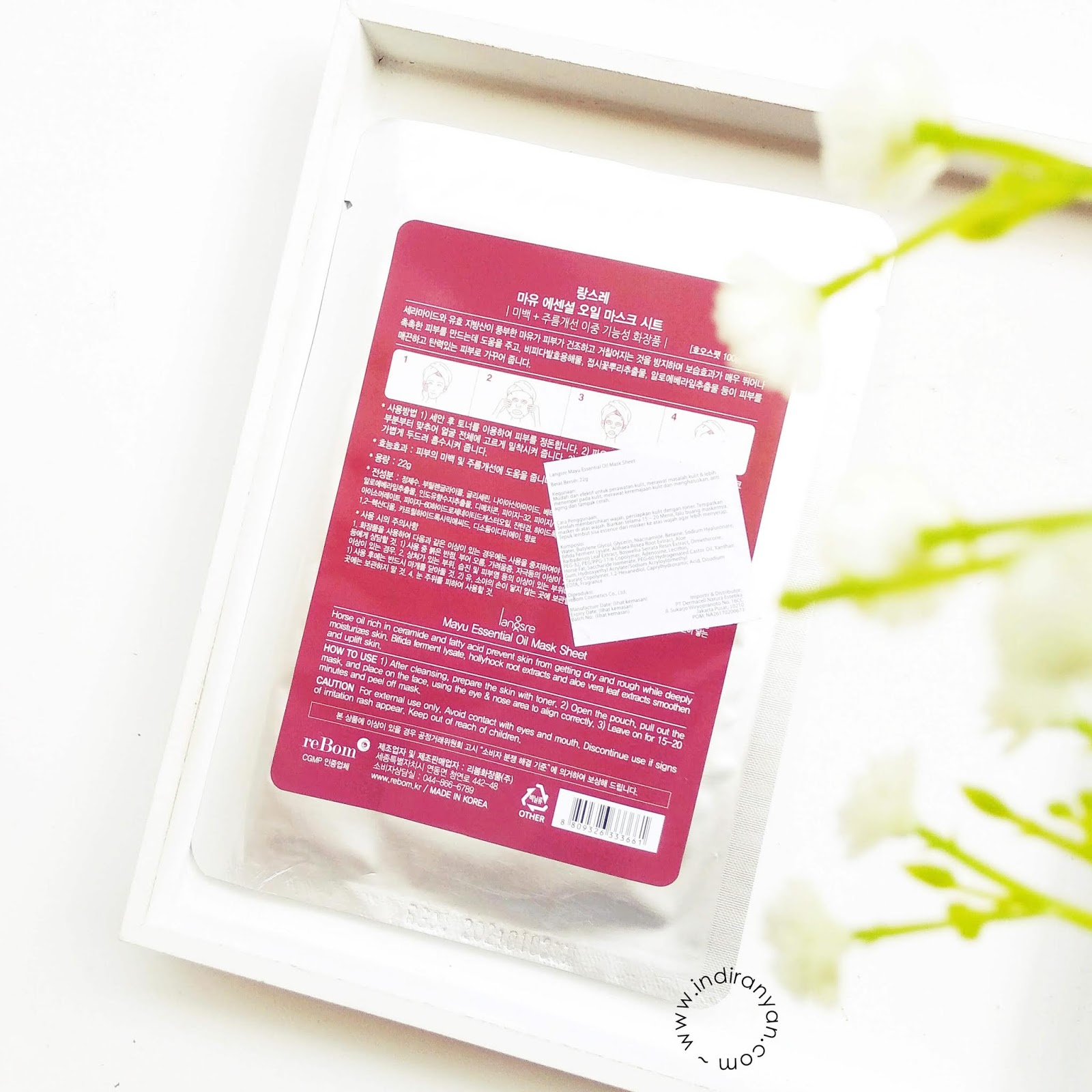 langsre-mayu-essential-oil-mask-sheet