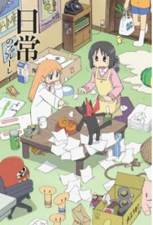 Nichijou Sub Indo Batch Eps 1-26 + OVA
