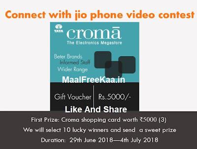 Jio Phone Free Jio Recharge Free