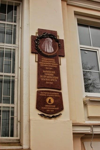 Мариинское убежище сестер милосердия Красного Креста, Сергиев Посад