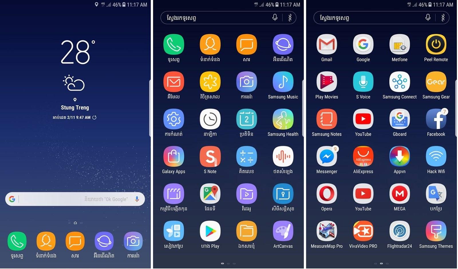 Edge S6 I Rom Plus Fix Samsung 9 Galaxy Sopheak Sm-g928t