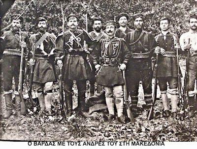 Εσύ παππού, πολέμησες στον Μακεδονικό Αγώνα;