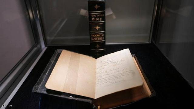 """عمره 400 عام.. هولندا تستعيد """"الإنجيل النادر"""" بعد سرقته"""