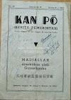 Majalah KANPO ( Berita Pemerintah ) Majalah yang diterbitkan oleh Gunseikanbu No. 25 Tahun ke II Boelan 8- 2603 , Tebal 16 halaman.