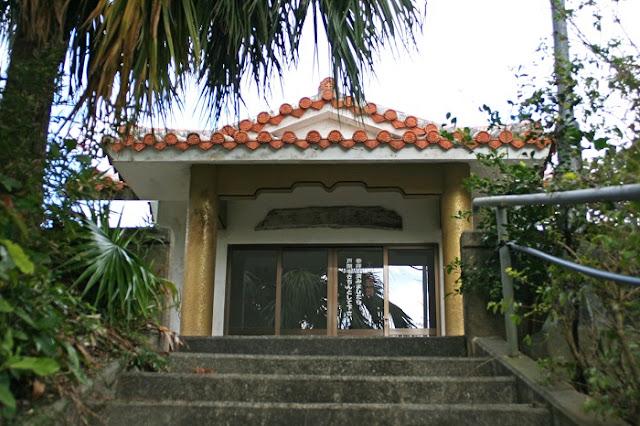 稲嶺農村公園の拝所の写真
