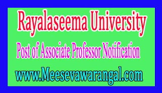 Rayalaseema University Post of Associate Professor Notification