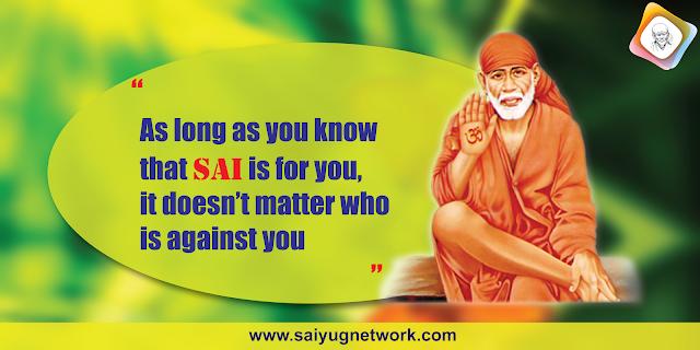 Prayer For A Government Job - Anonymous Sai Devotee