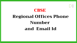 CBSE Regional Offices Phone Number