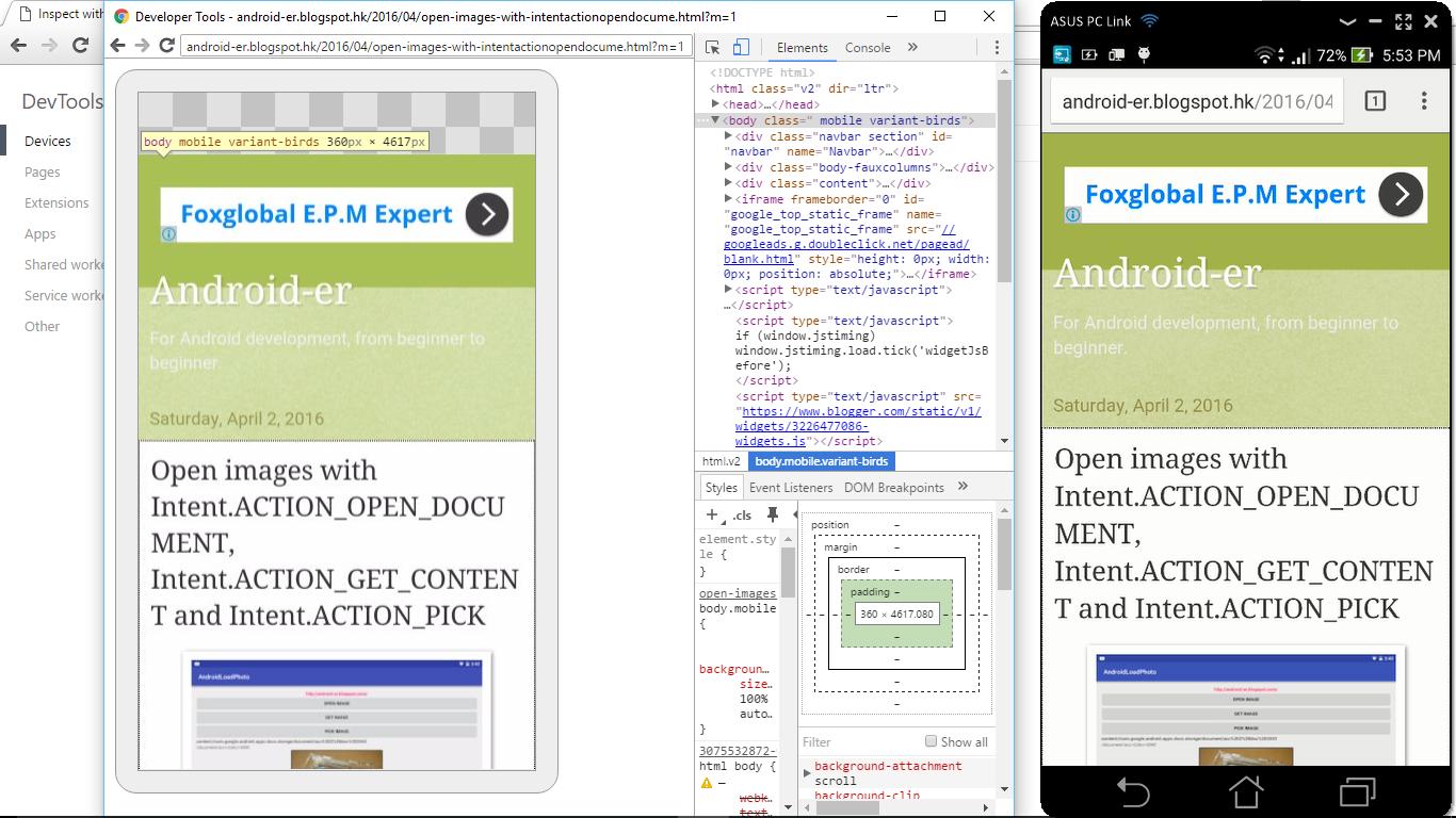 chrome developer tools android emulator