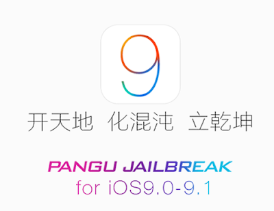 Jailbreak iOS 9.1 Pangu v1.3 Tutorial for 64-bit iDevices