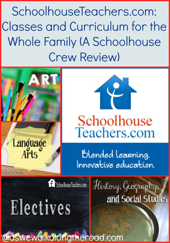 SchoolhouseTeachers.com- a homeschool curriculum site