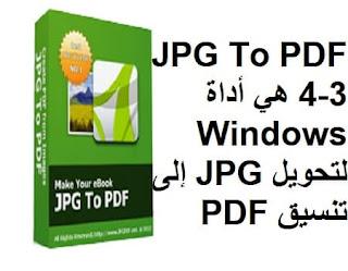 JPG To PDF 4-3 هي أداة Windows لتحويل JPG إلى تنسيق PDF
