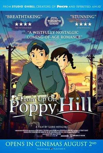 تحميل فيلم الأنمي من أعلى تلة الخشخاش | From Up on Poppy Hill أحد روائع جيبلي