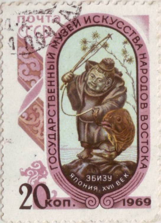 Indonesia stamp antique collection: Soviet Russian stamp
