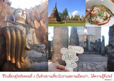 http://khunnaiver.blogspot.com/2015/11/2.html
