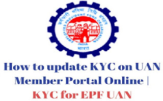 How to update KYC on UAN Member Portal Online | KYC for EPF UAN
