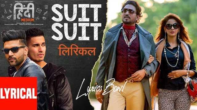 Suit Suit Lyrics by Guru Randhawa- Hindi Medium | LyricsBowl