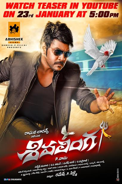Presenting the official trailer of Sivalinga starring Raghava Lawrencce & Ritika Singh.  Production House - Abhishek Films Producer - Ramesh P. Pillai Director - P. Vasu