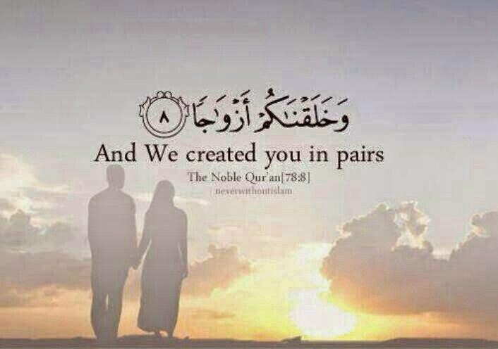 Tada Never Falls In Love Wallpaper Islamic Marriage Quotes Quotesgram
