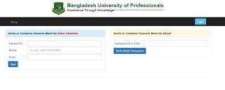 BUP verify bKash Payment