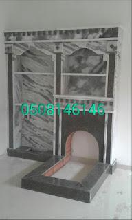 مشبات رخام وحجر روعه وحديثه Img1494305905425