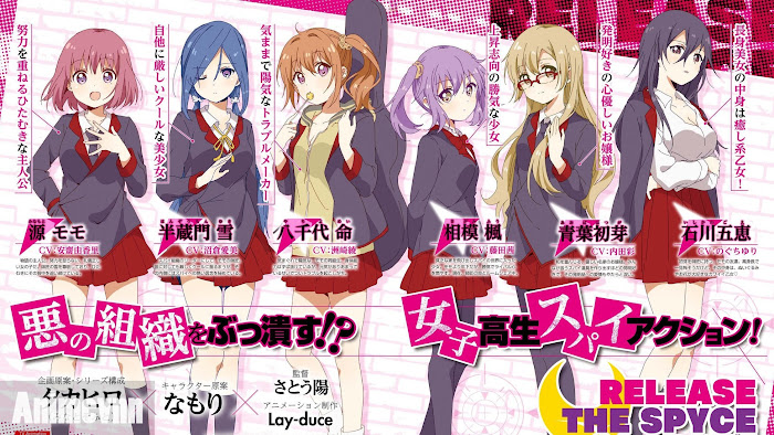 Ảnh trong phim Release the Spyce 1