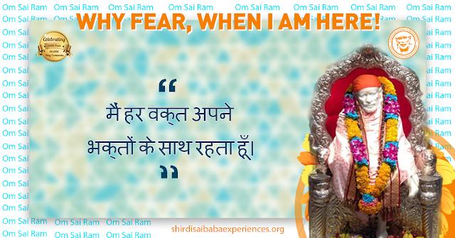 Shirdi Sai Baba Blessings - Experiences Part 2532