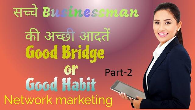 mlm good habit