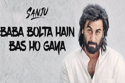 Baba Bolta Hain Bas Ho Gaya Full Song lyrics Hindi Ranbir Kapoor Rajkumar Hirani Sanju 2018