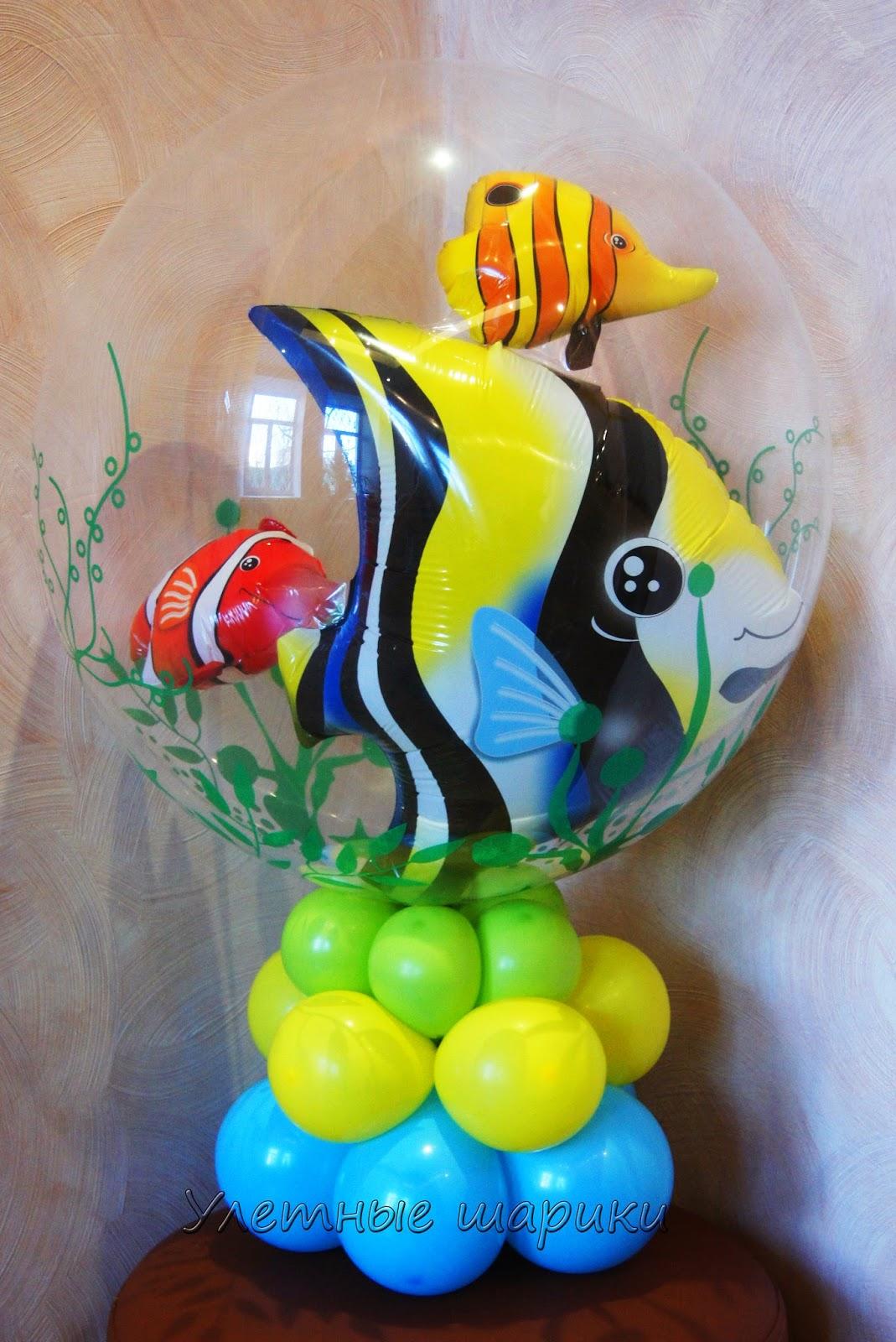 Рыбки из воздушных шариков