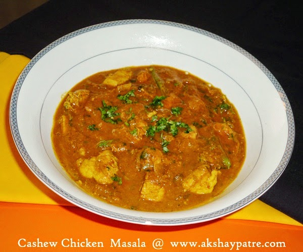 spicy chicken masala