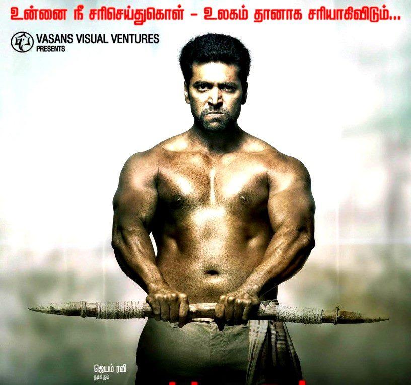Hot body shirtless indian bollywood model actor jayam ravi - Six pack wallpaper ...
