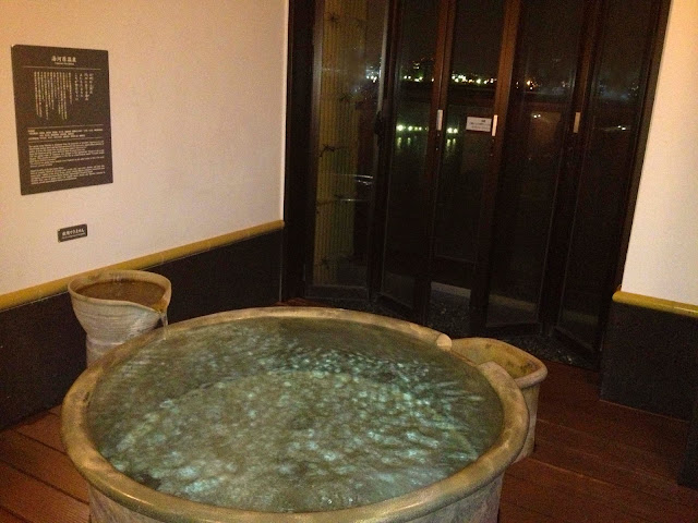 Private Family Bath | Minatomirai Manyo Club| Japan Onsen | Chichi Mary Blog