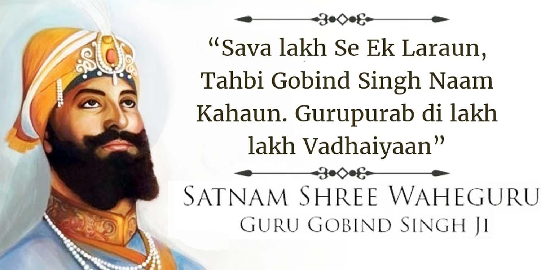 guru gobind singh birthday greeting cards