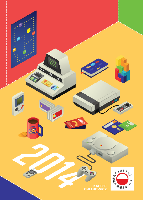 ©Kacper Chlebowicz. Geek's room. Calendar for 2014