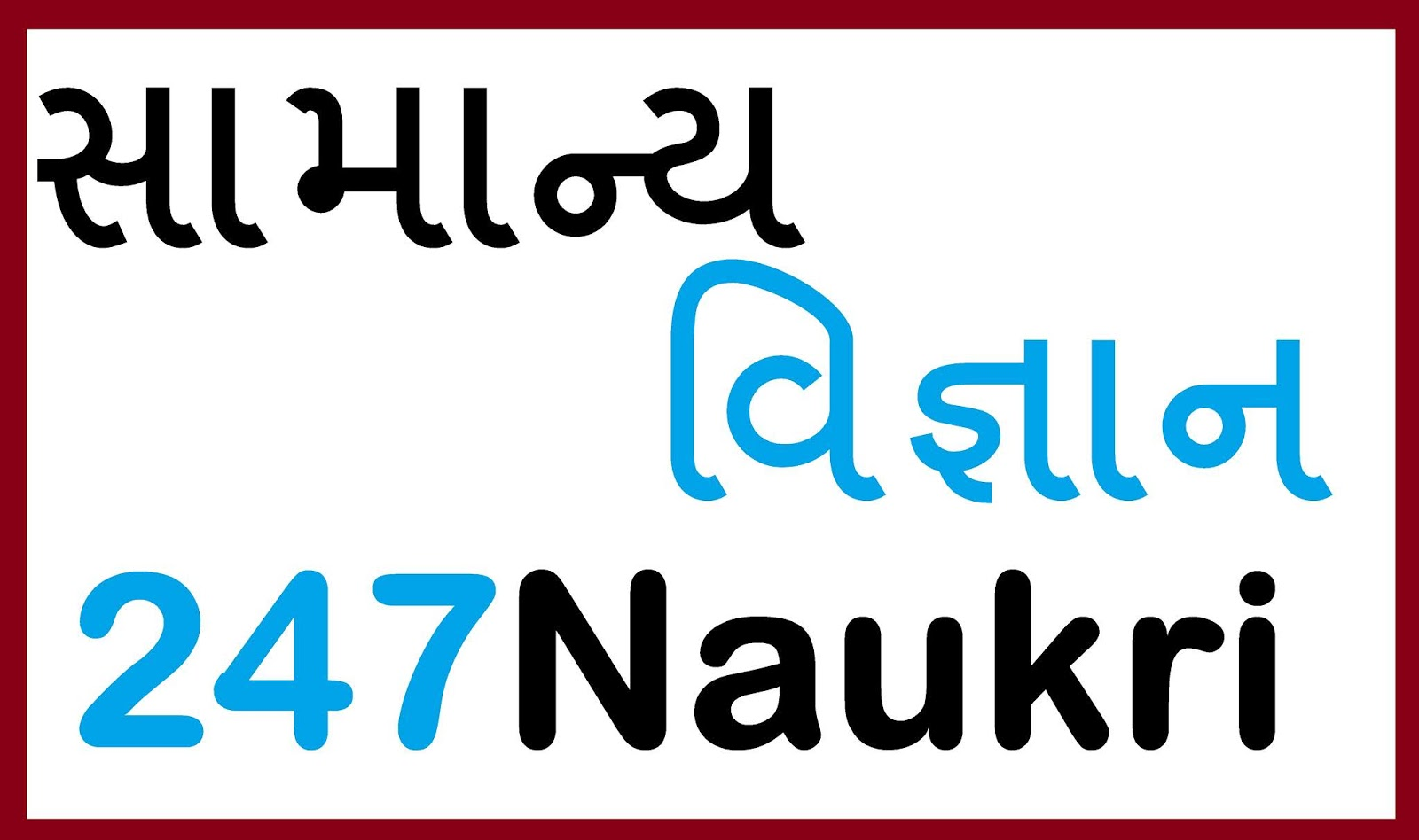 Gujarati books pdf telegram channel