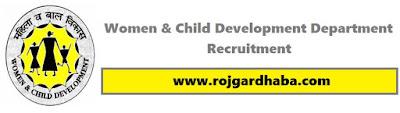 Women & Child Development Department