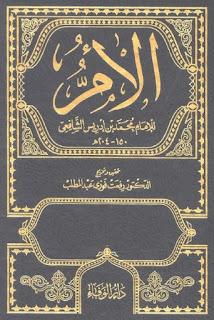 Download Kitab al-Umm Karangan Imam Syafi'i PDF