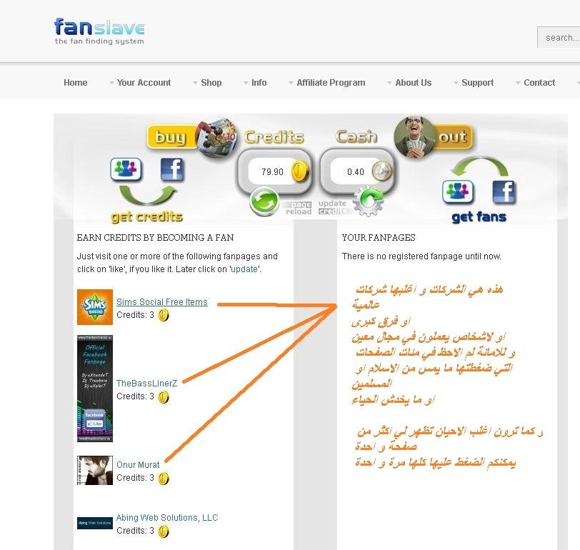 الربح من Face book , Youtube , Twitter , Traffic view + مجموع الاثباتات الشخصية 74 € 7.jpg