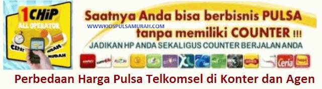 Perbedaan Harga Pulsa Telkomsel di Konter dan Agen Pulsa