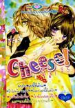 ขายการ์ตูนออนไลน์ Cheese เล่ม 25