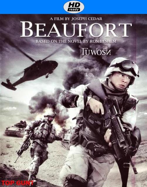 BEAUFORT HD โบฟอร์ท