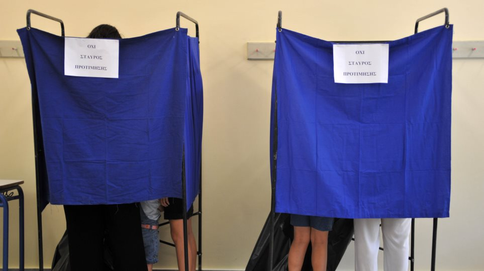 «Μυρίζει»... εκλογές; Ψάχνουν επειγόντως κάλπες και παραβάν