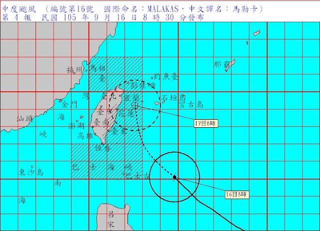 CWB Taiwan Keluarkan Peringatan Darat Datangnya Topan Malakas