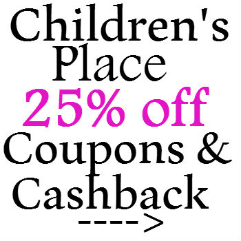 The Children's Place Printable Coupon February, March, April, May, June, July 2016