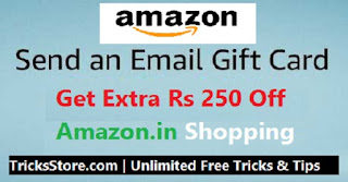 amazon.in free gift card voucher trick